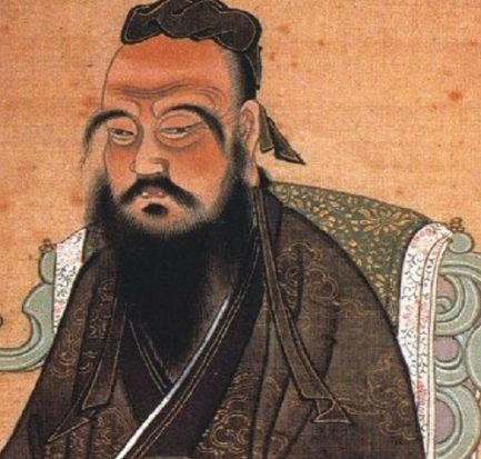 Meet the Chinese philosopher, politician, and teacher Confucius and also read about his Quotes, Symbol, Parents