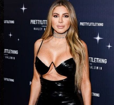 Larsa Pippen Age, Wiki, Tv shows, Net Worth, Husband, Kids, Height, Instagram