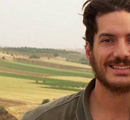 Who is Austin Tice? Bio, Age, Wiki, Affair, Height, Net Worth, Parents, Ethnicity